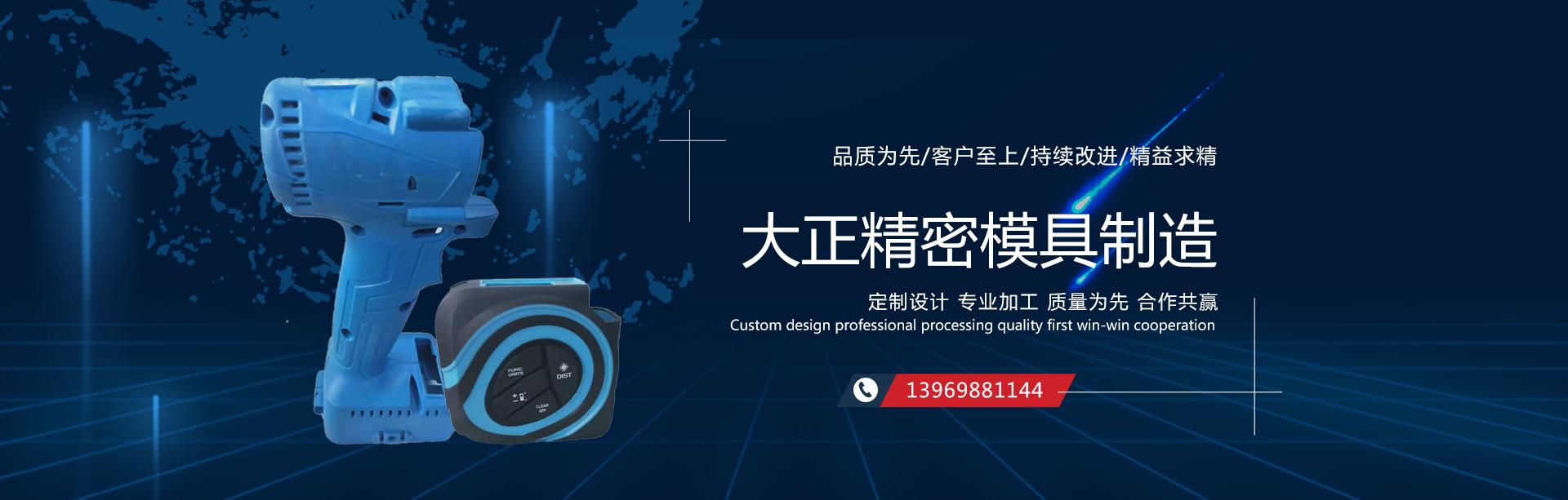 商丘雷竞技官方网站定制